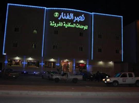 Photos de l'hôtel: Al Fanar Palace 2