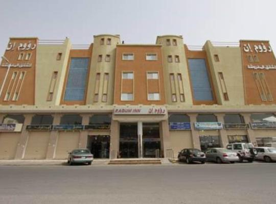 Hotel photos: Raoum Inn Arar