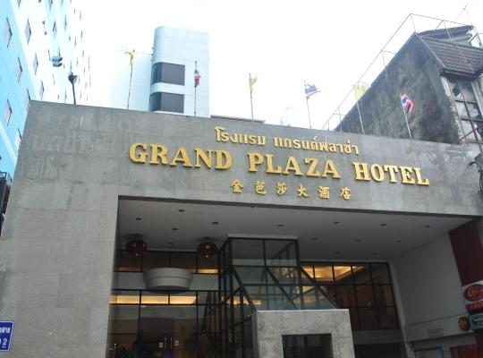 Otel fotoğrafları: Grand Plaza Hotel