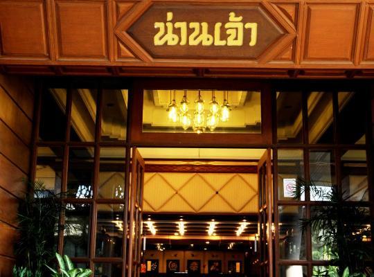 Hotel photos: Nan Chao Hotel