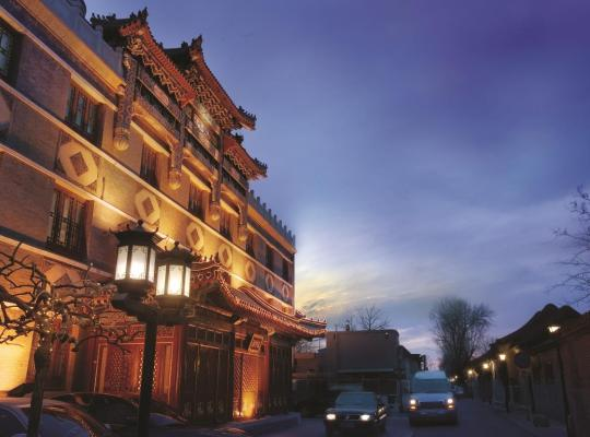 Fotografii: Han's Royal Garden Boutique Hotel, Beijing