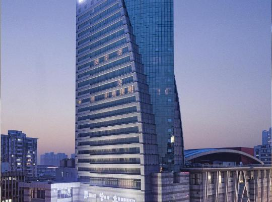 Хотел снимки: Grand Skylight Hotel Yueyang Dongmaoling Road