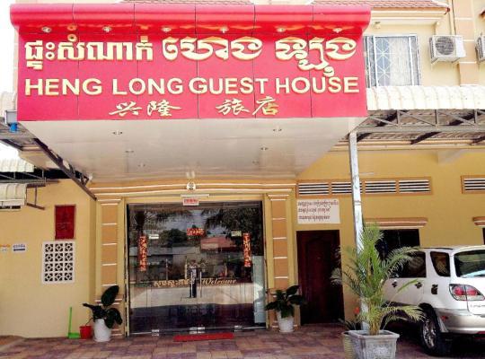 Hotel photos: Heng Long Guesthouse