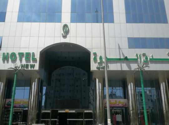 Hotel bilder: Al Marwah Al Jadeed Hotel
