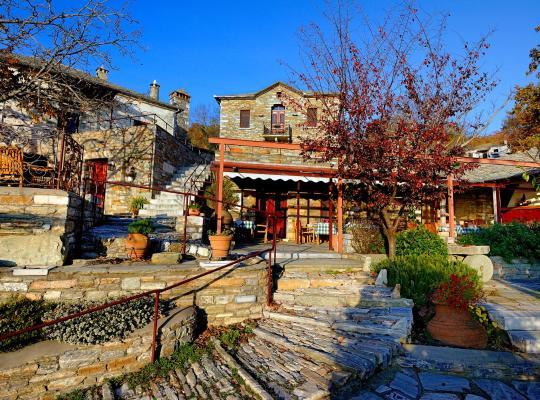 Φωτογραφίες του ξενοδοχείου: Anovolios Boutique Hotel