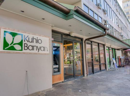 Photos de l'hôtel: Kuhio Banyan Hotel (with Kitchenettes)