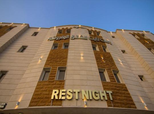 Photos de l'hôtel: Rest Night Hotel Suites - Al Moroj