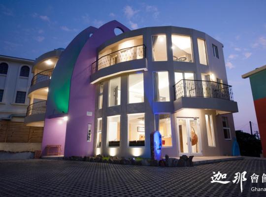 Φωτογραφίες του ξενοδοχείου: Ghan Lin Hotel