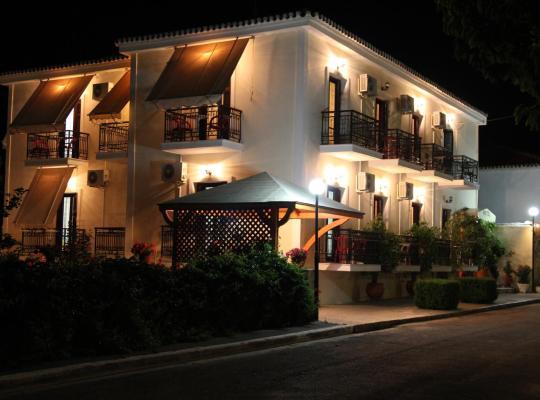 صور الفندق: Hotel Aris