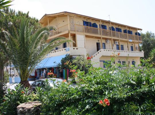 Ảnh khách sạn: Ilios