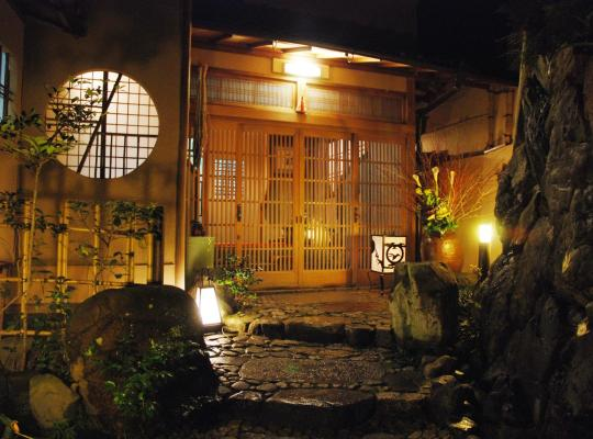 Hotel photos: Yadoya Manjiro