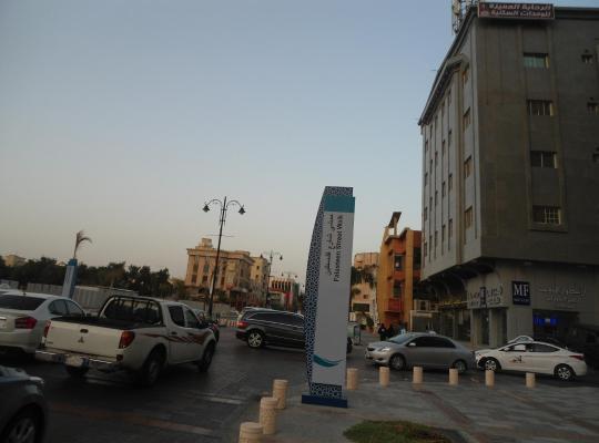 Photos de l'hôtel: Al Rahaba Almomaiazah Furnished Units 6