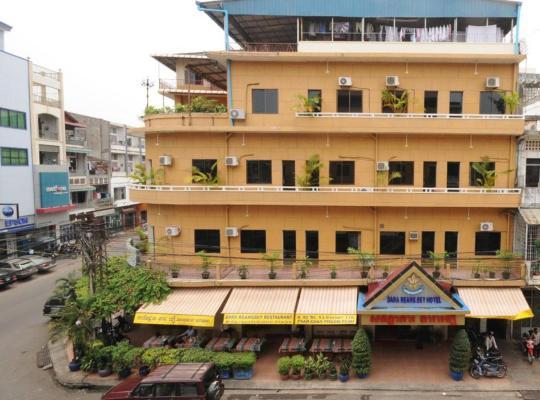 Képek: Dara Reang Sey Hotel - Phnom Penh