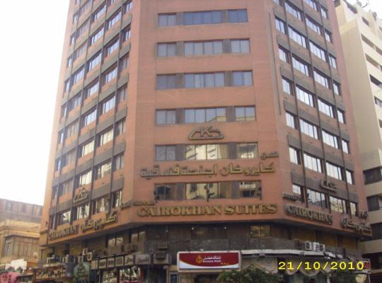 ホテルの写真: Cairo Khan Hotel
