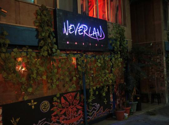 Foto dell'hotel: Neverland Hostel