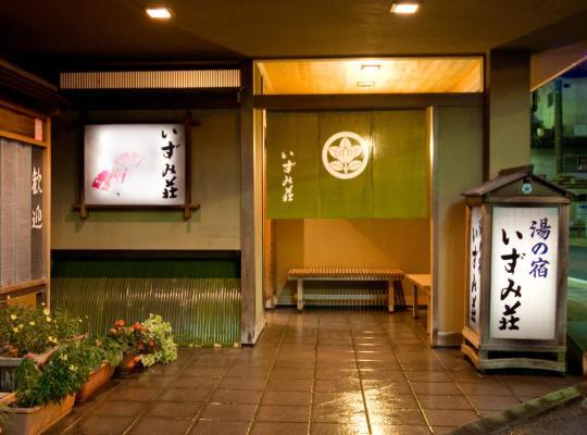 Фотографии гостиницы: Izumi-so