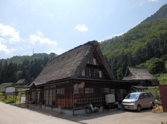 Viesnīcas bildes: Minshuku Goyomon