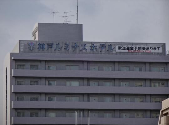 Hotel photos: Kobe Luminous Hotel