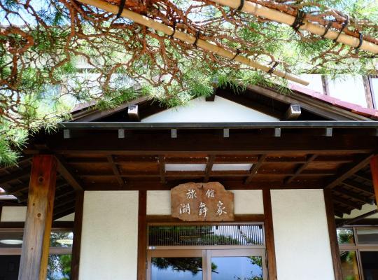 Viesnīcas bildes: Komaya Ryokan