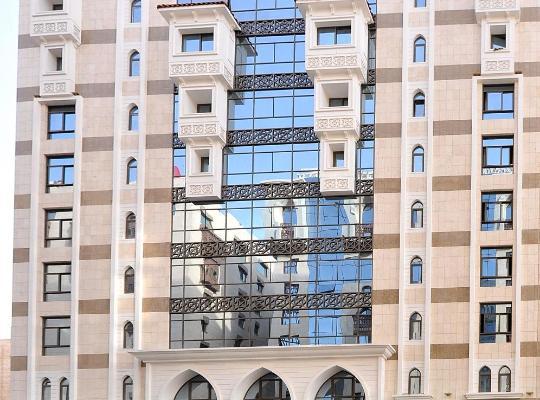 Photos de l'hôtel: Al Salam Marmara Hotel