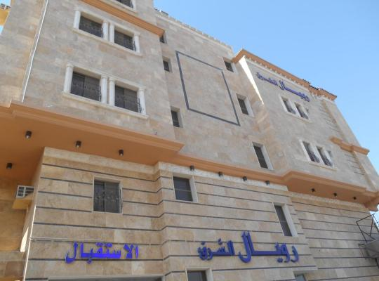 Φωτογραφίες του ξενοδοχείου: Royal Al Sharq Hotel Apartments