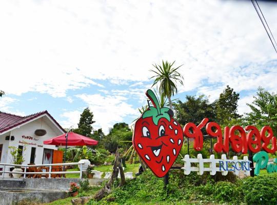 Хотел снимки: Baan Chomdoi Resort