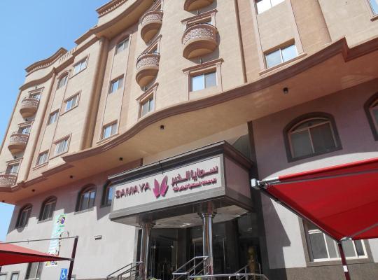 Hotel bilder: Samaya Al Khobar Hotel Apartments