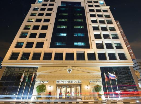 Hotel fotografií: Moscow Hotel