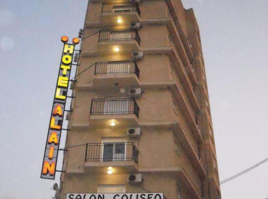 Хотел снимки: Hotel Alain