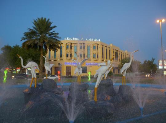 Fotos do Hotel: Al Massa Hotel 1