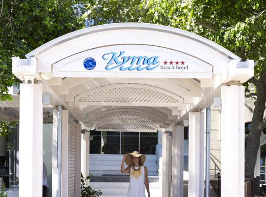 Hotelfotos: Kyma Suites Beach Hotel