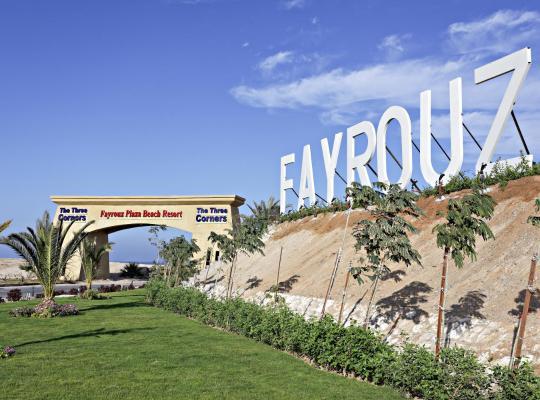 ホテルの写真: The Three Corners Fayrouz Plaza Beach Resort