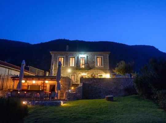 Фотографии гостиницы: Guesthouse Gerofoti