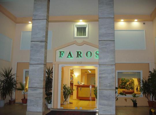 ホテルの写真: Faros II