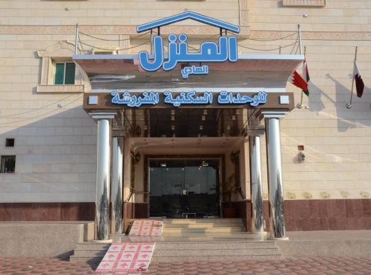 Zdjęcia obiektu: Al Manzel Al Hadea Hotel Apartments