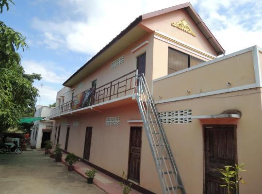 Hotel photos: Koun Neak II Guesthouse