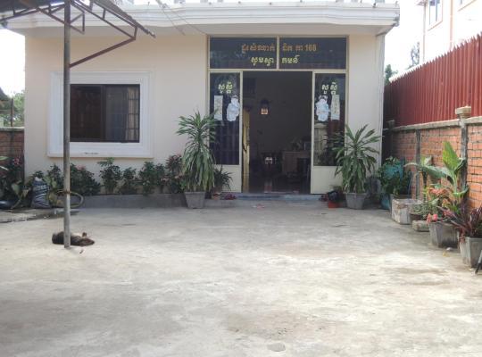 Hotel photos: Tit Kea 168 Guesthouse