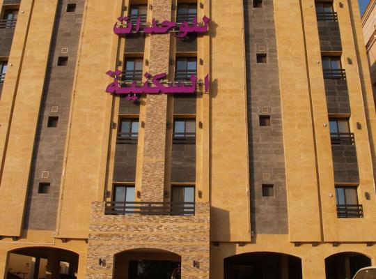 Hotel Valokuvat: Lavena Hotel Apartments - Al Harmain