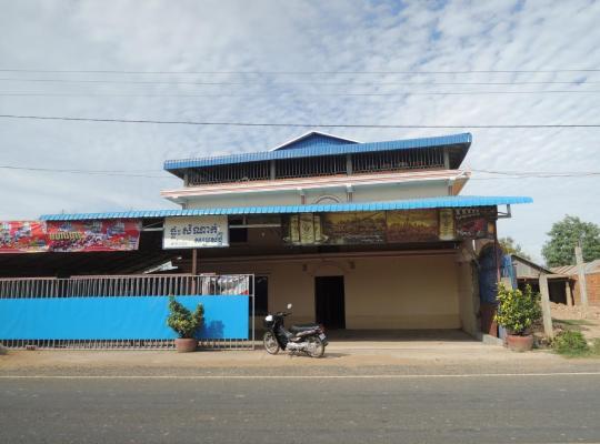 Hotel photos: Somros Thmey Guesthouse