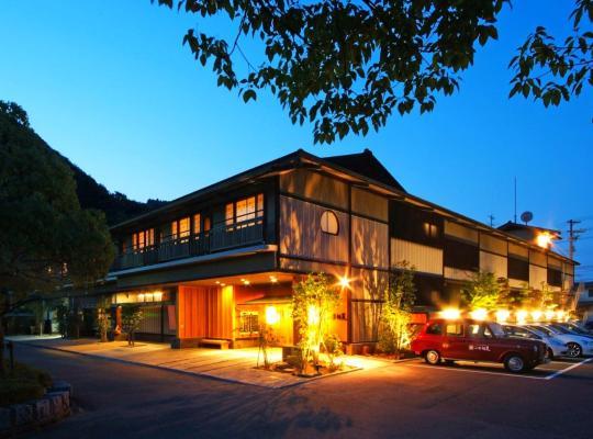 Viesnīcas bildes: Onishiya Suishoen