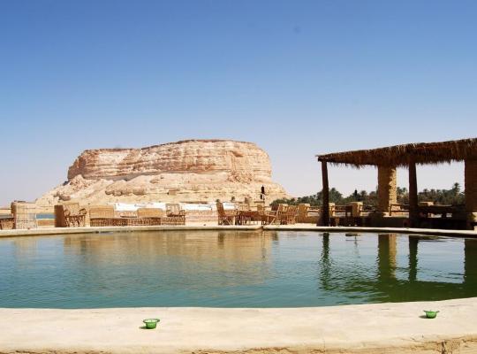 Ảnh khách sạn: Taziry Ecolodge Siwa