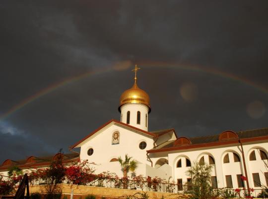 Otel fotoğrafları: Russian Pilgrim Residence
