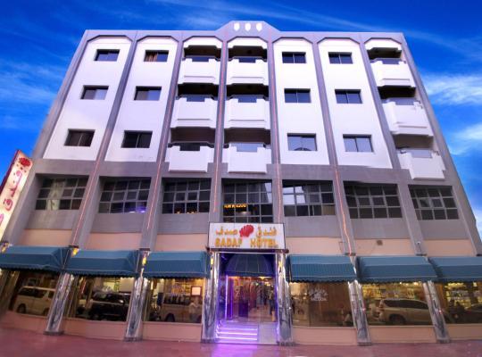 Viesnīcas bildes: Sadaf Hotel