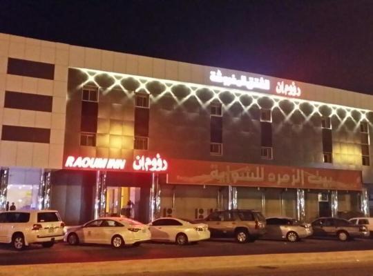 Hotel bilder: Raoum Inn Khafji Southern