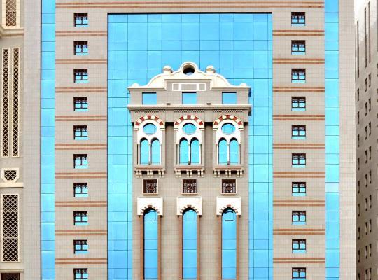 Фотографии гостиницы: Dar Al-Naeem Hotel