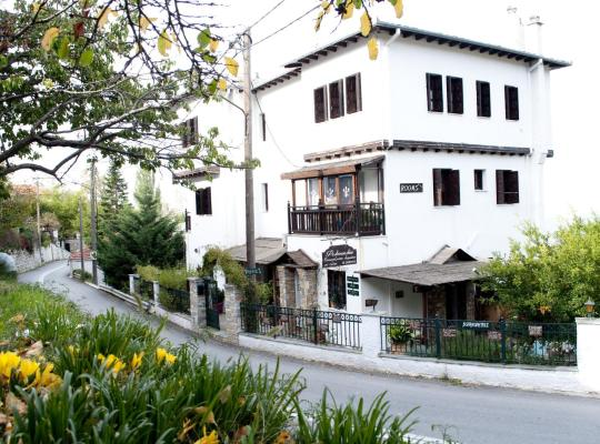 Otel fotoğrafları: Guesthouse Filokalia