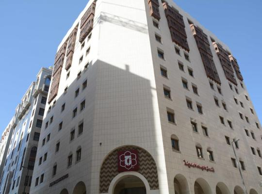 Хотел снимки: Al Jaad Madinah Hotel