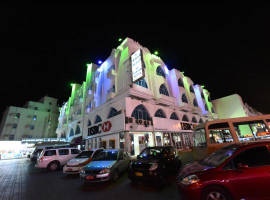 Zdjęcia obiektu: Al Bahjah Hotel