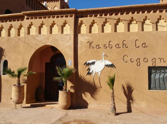 Otel fotoğrafları: Kasbah La Cigogne