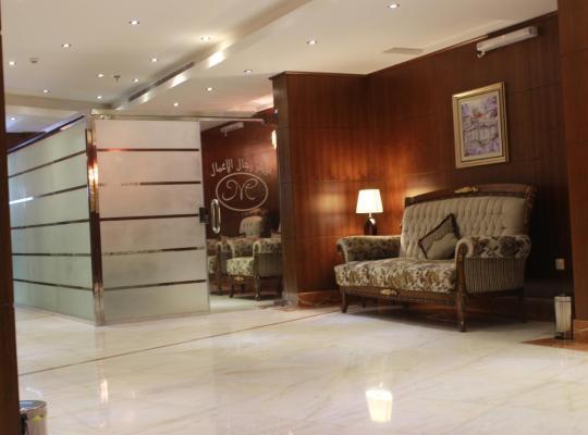 Hotel fotografií: Makarem Al Wisam Hotel